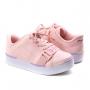 Tênis Caixa Feminino Infantil Pink Cats - Rosa