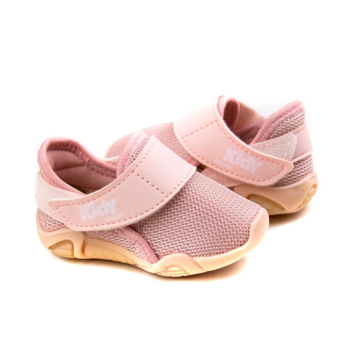 Tênis Collors Bebê Feminino Kidy - Nude